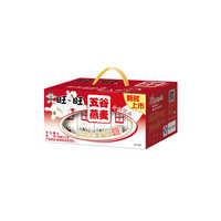 250ml Want Want Corn And Oat Milk 12 Horizontal Gift Box