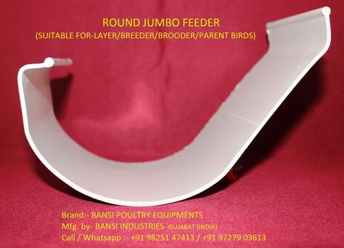 ROUND JUMBO FEEDER