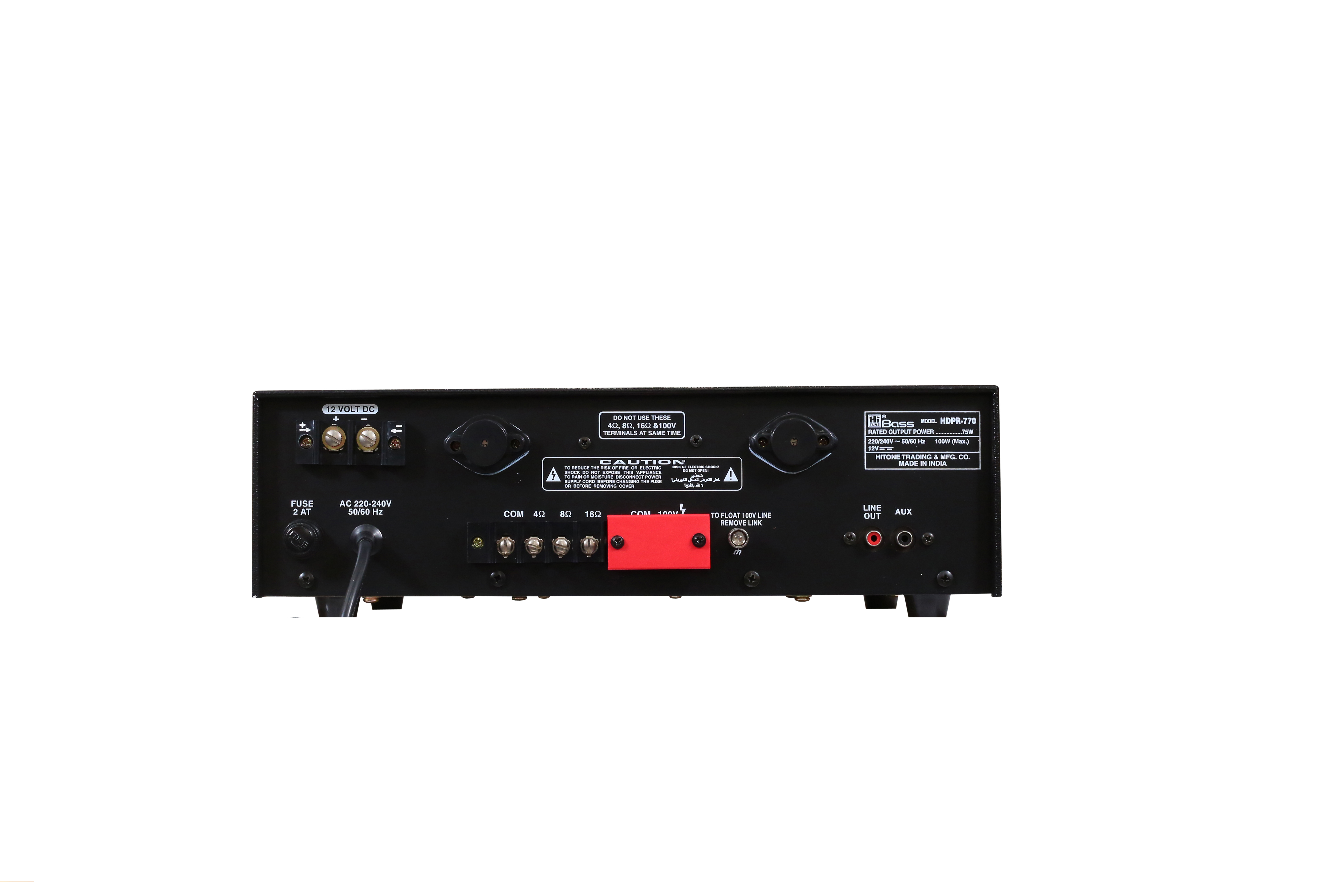 75 Watt PA Mixing Amplifier with Digital Player (Bluetooth)