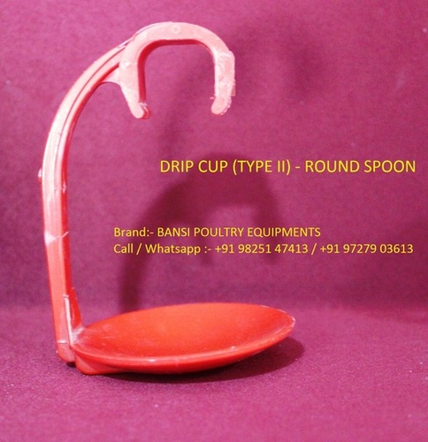 DRIP CUP TYPE 2 ROUND