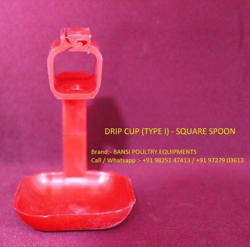 DRIP CUP TYPE 1 SQAURE