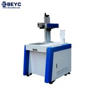 Metal Steel Laser Marking Machine
