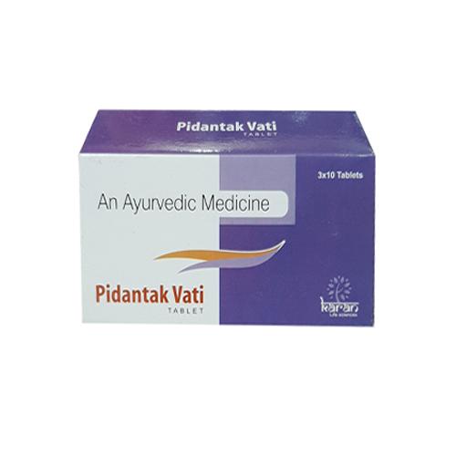 Pidantak Vati Ayurvedic片剂