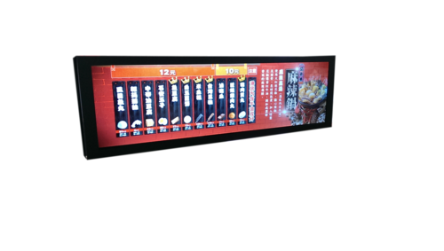 Bar type LCD Panel