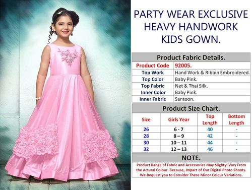 PARTY WEAR KIDS GOWNS