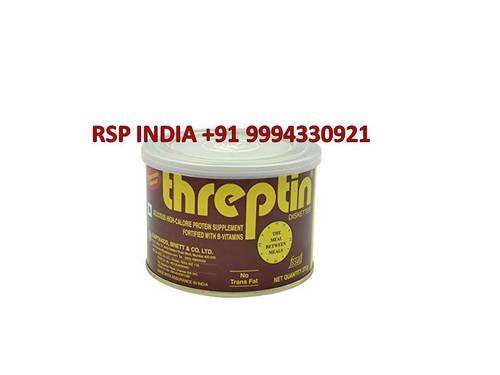 Threptin Diskettes 275gm
