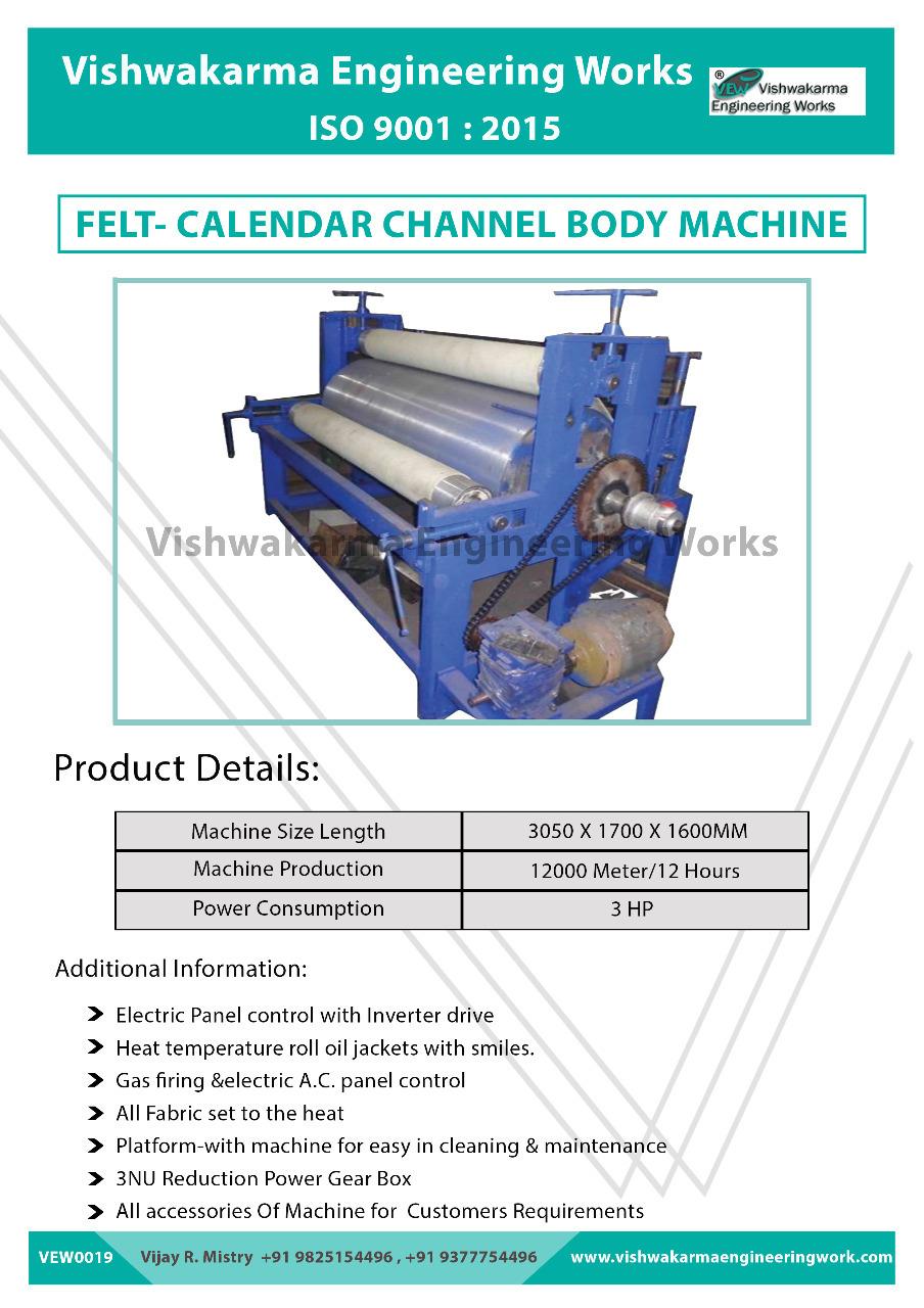Saree Roll Press Machine