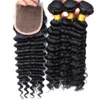 Weft With Closures curly hair extension