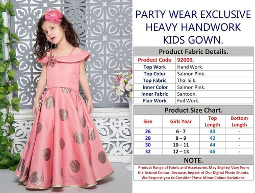 KIDS COLLECTION PARTY WEAR