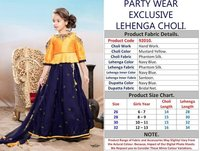 KIDS PARTY WEAR LEHANGHA CHOLI