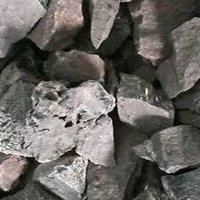 Calcium carbide 50-80 mm