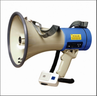 Megaphone 220U