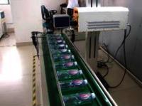Fly Metal Tube Laser Marking Machine