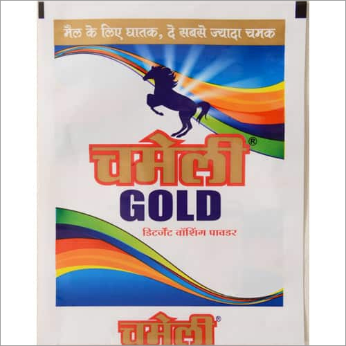 Gold Detergent Washing Powder