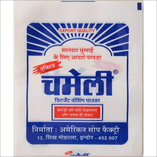 Super Detergent Washing Powder