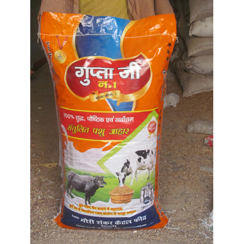 Balanced Diet Cattle Feed