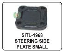 https://cpimg.tistatic.com/04933095/b/4/Steering-Side-Plate-Small.jpg