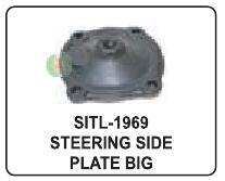 https://cpimg.tistatic.com/04933098/b/4/Steering-Side-Plate-Big.jpg