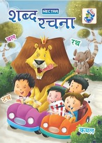 Hindi Children Books