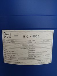 Organic Bromine Fungicide