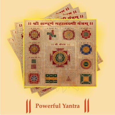 Powerful Yantra