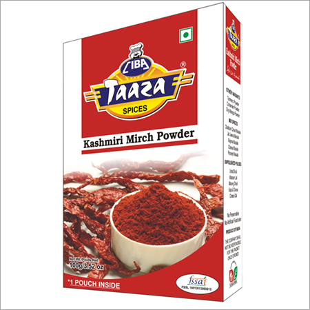 Kashmiri Chilli Powder (Kashmiri Mirch Powder)