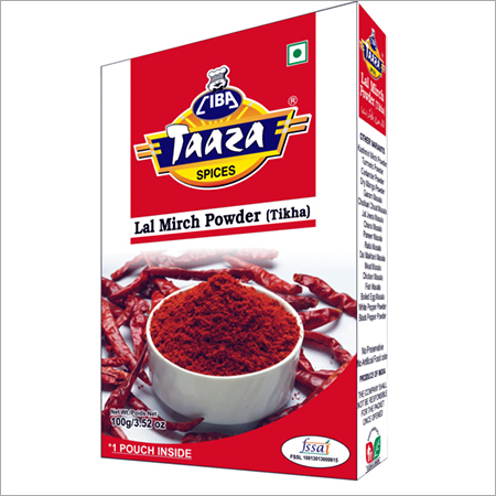 Red Chilli Powder (Lal Mirch Powder)