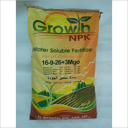 High Nitrogen Soluble Fertilizer