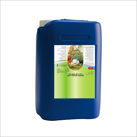 Compound Liquid Fertilizers