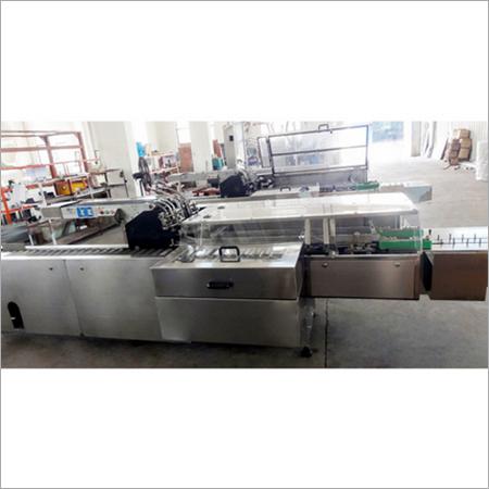 BZ01 Automatic Box Packing Machine