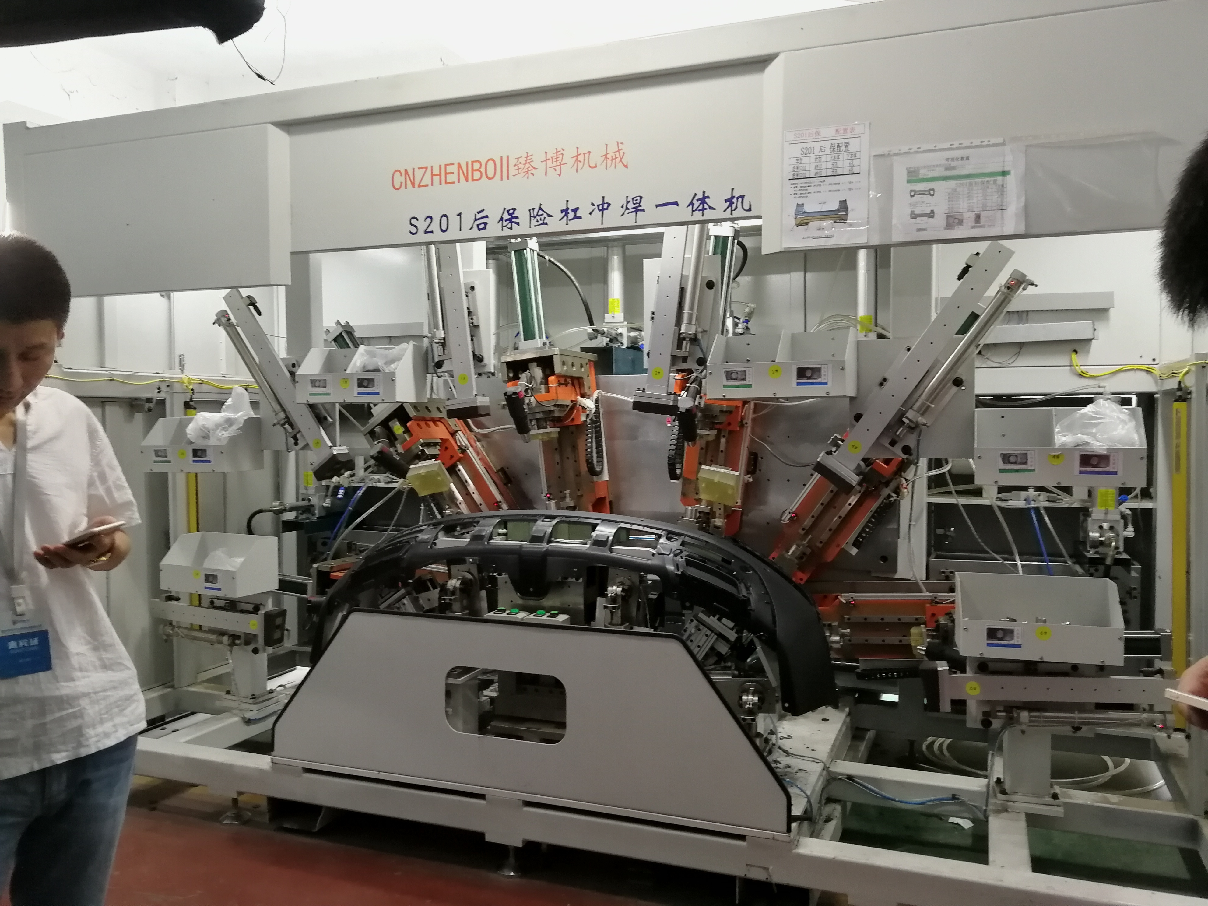 Automotive Fascia Punching & Welding System