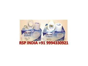 Inta Aid Surgical Tape