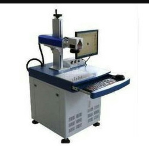 Separate Portable Fiber Laser Marking Machine