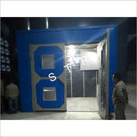 Pu Dasheng blasting room