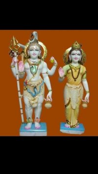 Shiv Parvati Stone Statue
