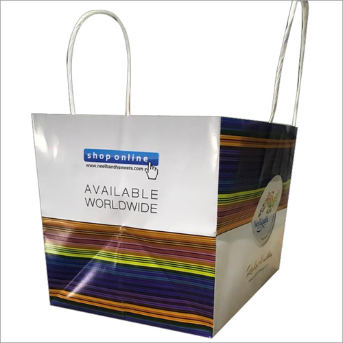 Cromo Fancy  Paper Bag