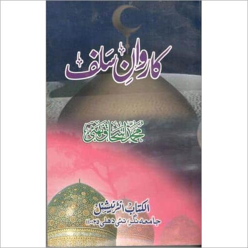Karwan-E-Salaf