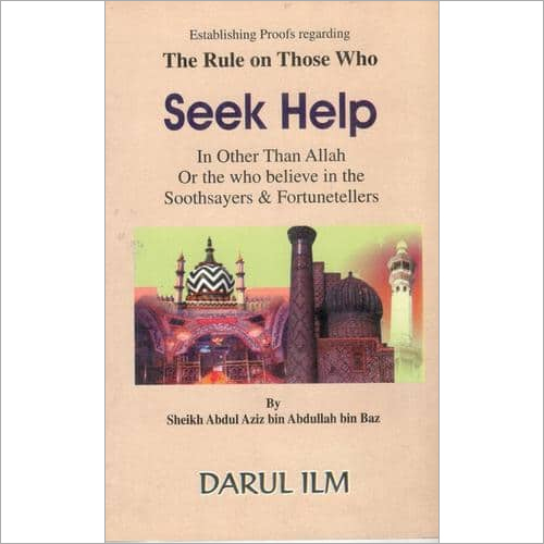 The Rule on Those Who Seek Help
