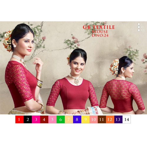 Ladies Saree Fashionable Blouse