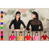 Ladies Cotton Fashionable Blouse