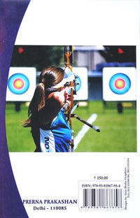 Book On Archery