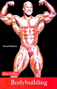 Book On Bodybuilding
