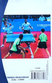 Book On Table Tennis