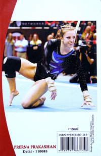 Book On Gymnastics
