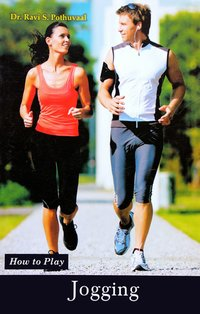 Book On Jogging
