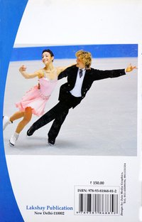 Book On Figure Skating