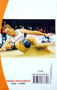Book On Long Jump