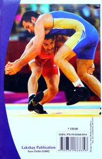 Book On Freestyle Wrestling