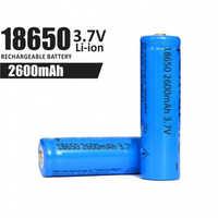 2600 MAH 18650 Li-ion Battery Cell