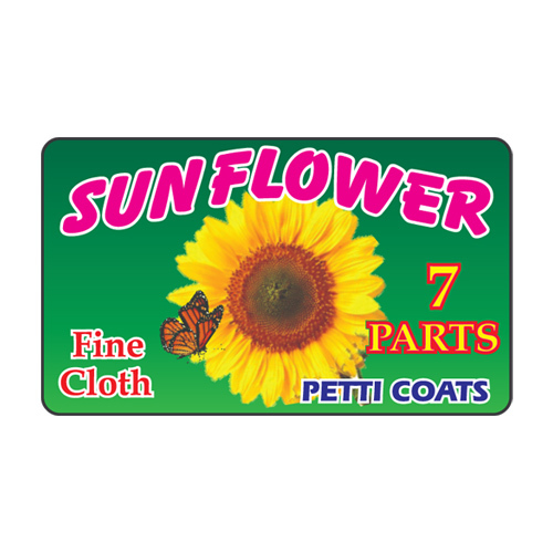 Textile Sticker